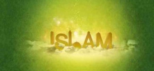 ইসলাম শান্তির অন্তরালে