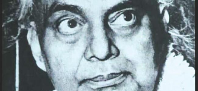 """কাজী নজরুল ইসলাম এর চলচ্চিত্র """"ধ্রুব"""" (১৯৩৪)"""