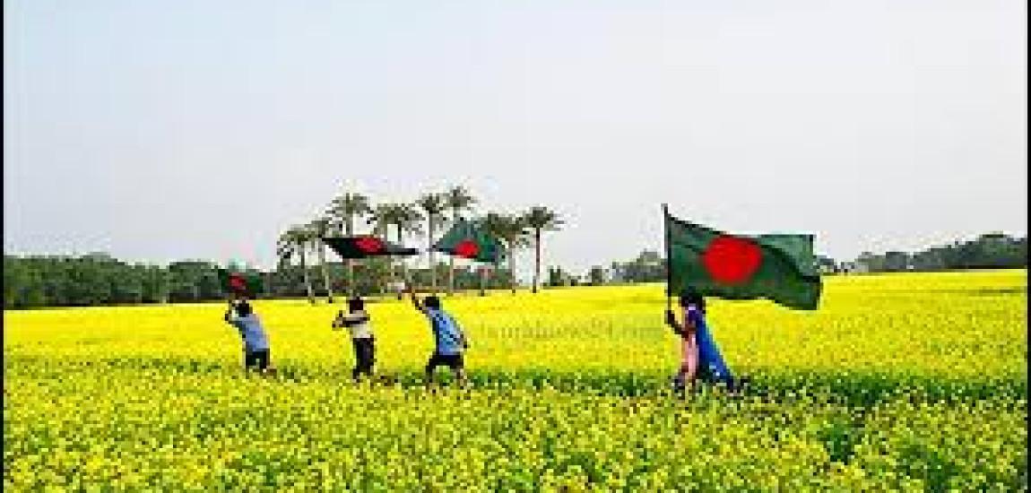জয় বাংলা