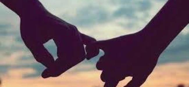 অনুভবে কল্পনাতে যে মিশে রয়